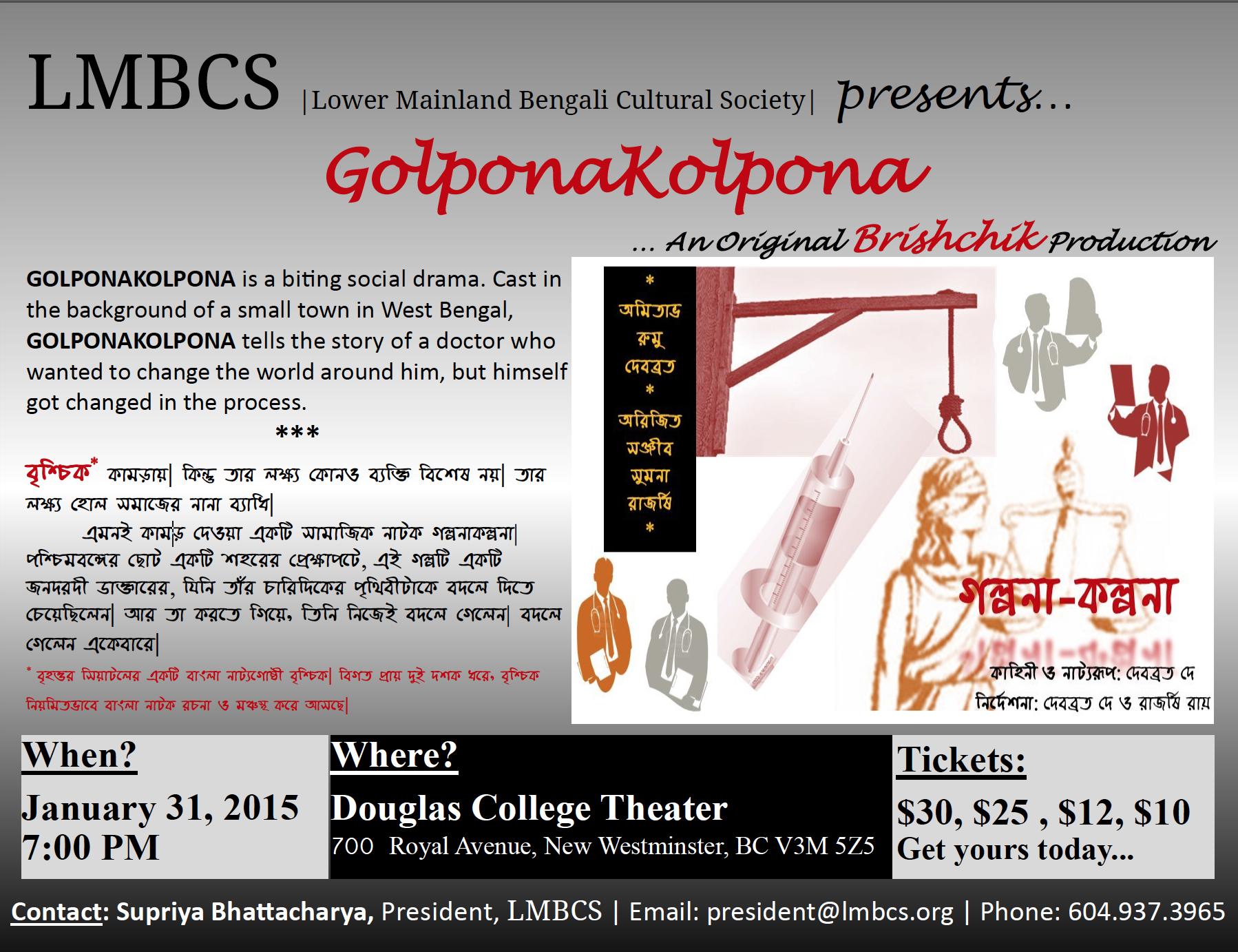 Golponaklolpona poster
